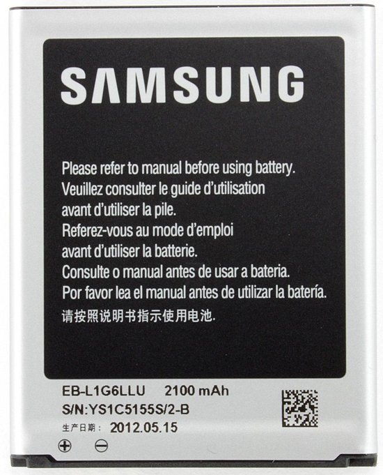 Samsung - Galaxy S3 originele batterij EB-L1G6LLUC