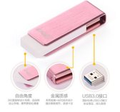 EAGET F50 USB 3.0 Flash Drive - 16GB/Rose