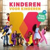 Kinderen voor Kinderen 39 - Kom Erbij!