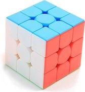 Top 10 Top 10 beste educatieve spellen (2021): Nieuw! MoYu Speed Cube 3x3 - Verstelbaar - Magic cube - Puzzelkubus
